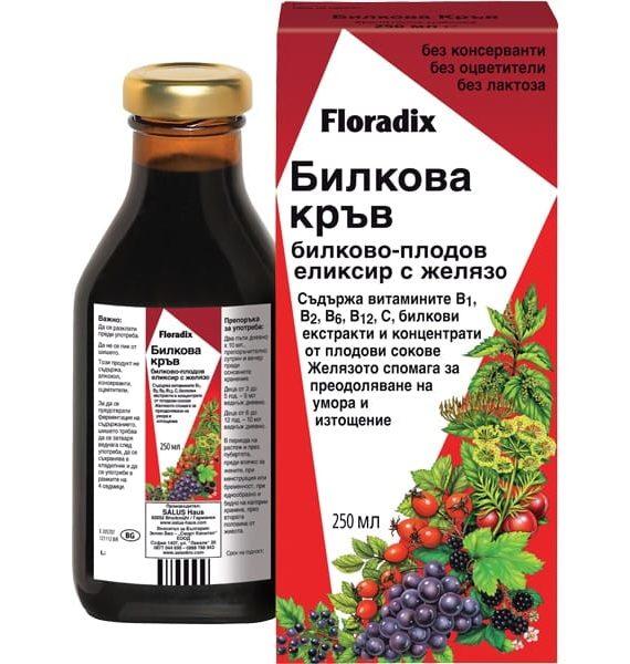 билкова кръв