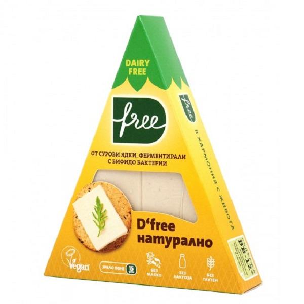 сирене от кашу